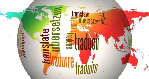 Update: Übersetzer in 8-Sprachen
